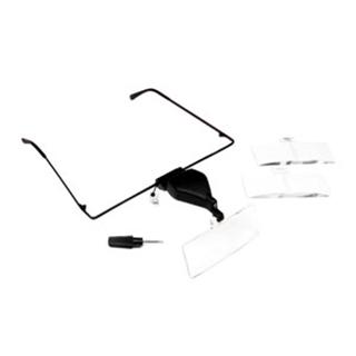 gafas-binoculares-para-el-translarve